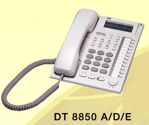 DT-8850E 萬國耳機型數位話機(E)