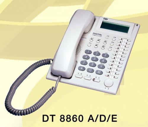 DT-8860D 萬國豪華型數位話機(D)