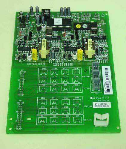 SD-3100BE  東訊兩路單機卡