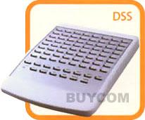 DSS 控制台