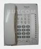 Panasonic KX-T7350話機